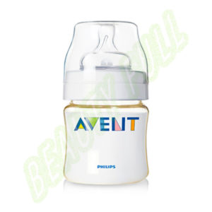 AventBiberonClassicPes125-
