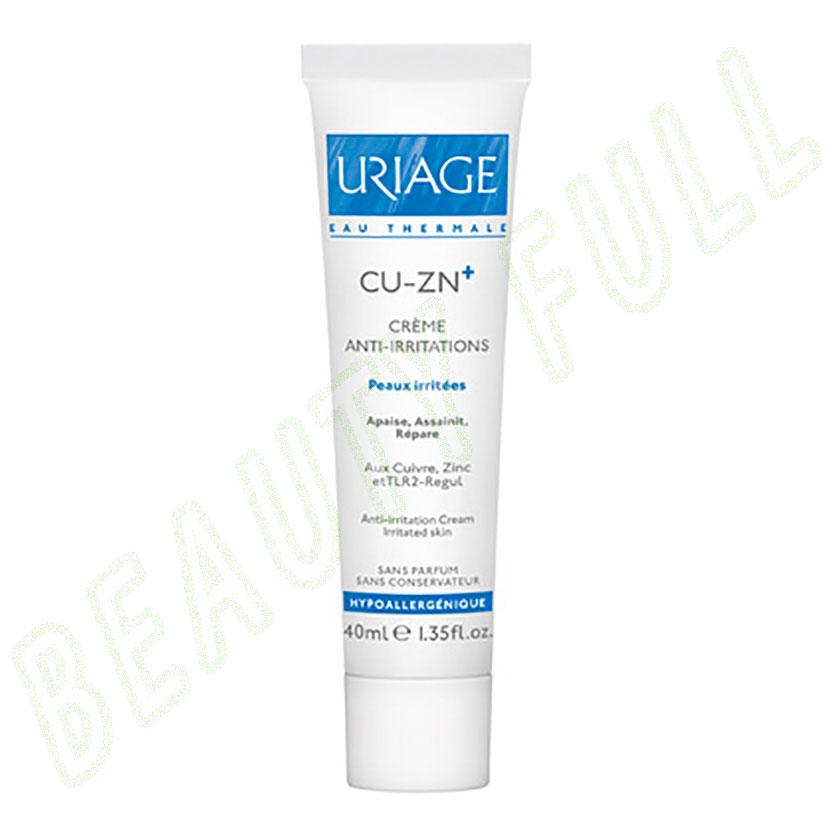 CU-ZN+-Crème-Anti-Irritations