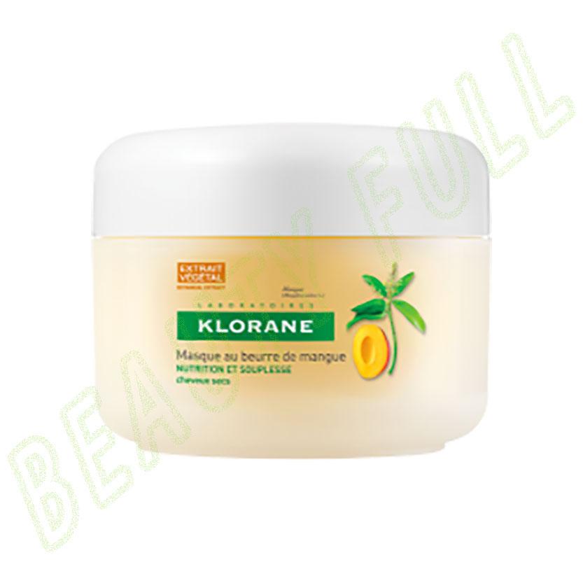 KLORANE-Cheveux-Masque-réparateur-nutrition-intense